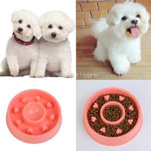 ペット 犬 猫 餌入れ ボウル 食器 餌箱 全3色 - ピンク