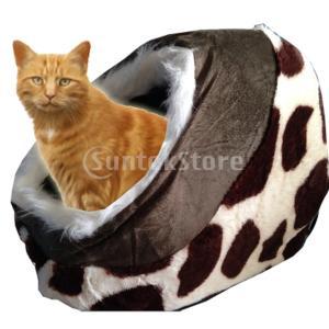 F Fityle 高品質 犬 猫 ベッド ハウス 冬 柔らかい 暖かい 睡眠 ベッド 快適 猫 巣