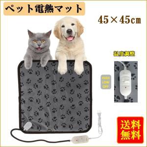 ペット電気毛布 電熱マット 温度調節 暖かい 防寒 110-120V 室内用 子犬 猫 電気暖房パッド