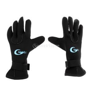 SunniMix S/M/L/XL 滑り止め 3ミリネオプレン製 ウェットスーツ グローブ 手袋 ダイビング スイミング スノーケリング用 全4サイズ - XL stk-shop