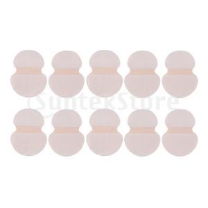 汗止めパッド 脇の下汗パッド 脇の汗染み防止 通気性があり 男女兼用 約20個入|stk-shop