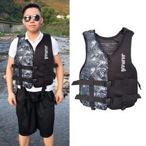 大人用ライフジャケットベストカヤック浮力補助安全セーリングウォータースポーツブラックXS|stk-shop