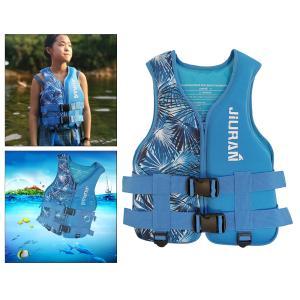 大人用ライフジャケットベストカヤック浮力補助安全セーリングウォータースポーツブルーS|stk-shop