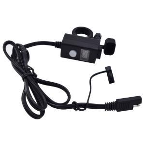 説明:  SAEクイックディスコネクトケーブル付きオートバイUSB充電器アダプター電圧計は電圧を表示...