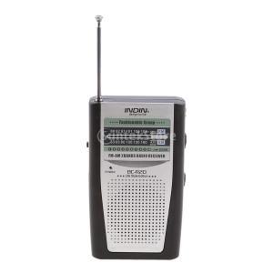 Fenteer ポータブル バッテリ 駆動  AM / FM ラジオ受信機  ブラック+シルバー|stk-shop