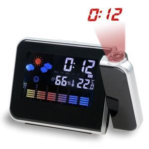 プロジェクション デジタル 天気 液晶スヌーズ 目覚まし時計 カラー ディスプレイ w/ LED 多機能 夜間使用可能 天気予報付き|stk-shop