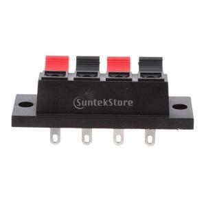 プッシュタイプ スピーカ 端子  4ピン スピーカ 端子 コネクタ  耐久性 互換性|stk-shop