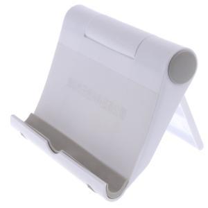 Baosity iPad適用 タブレットスタンド 270度回転 卓上 スマホホルダー 折り畳み式 全5色 ユニバーサル - 白|stk-shop