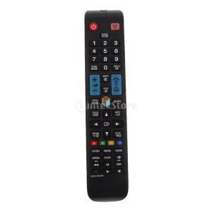 説明: これはサムスンのテレビに合った高品質のリモコンです。 優れた原材料を使用すると、電力消費量が...