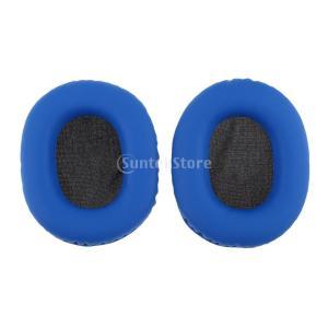 ATH M50 M50Sヘッドフォン用 耐久性 互換性 イヤパッド クッション 全3色 - 青|stk-shop