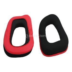ロジテック G35 G930ヘッドホン用 交換用 耳パッドクッション 柔らかい|stk-shop