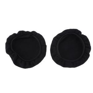 伸縮性 耳掛けカバー ファブリック ヘッドフォンカバー イヤカップ イヤパッド フィット6-8.5cmヘッドホン|stk-shop