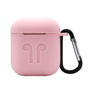 Fenteer Apple AirPods用 メタルキーホルダー付き シリコン 保護カバーケース 小型 薄型 全12色 - ピンク|stk-shop