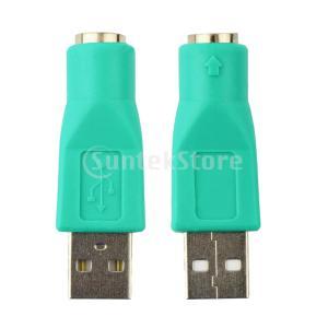 説明:  1.USB 1.1および2.0と互換性があり、キーボードまたはマウスにこのコンバータを接続...