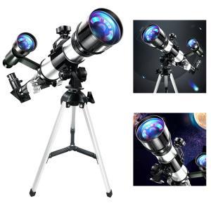 70ミリメートル口径hd天体反射望遠鏡セット成人した子供用三脚|stk-shop