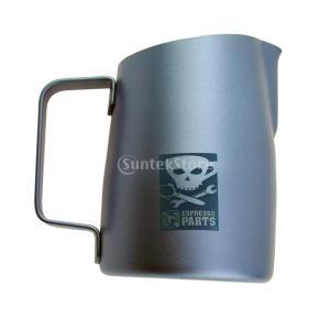 SunniMix エレガント エスプレッソ ミルク泡立て器 ステンレス ラテアート コーヒージャグ ミルク投手 耐久性 全2色2サイズ - ブルー, 420ml|stk-shop