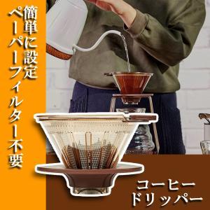 説明:  このコーヒーフィルターは、高品質のステンレススチール製で、ペーパーレスで再利用可能です。 ...