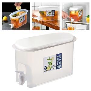 ホットとコールドのレモネード飲料ジャーサマーピッチャー用ミックスドリンクウォータージャグBPAフリーリークプルーフフレッシュキーピング stk-shop