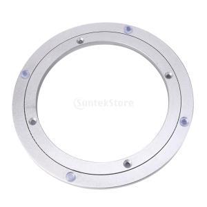 SunniMix アルミ製 丸型 回転台 回転盤 軸受 ターンテーブル  円卓向け  5 / 16厚さ 耐腐食性 全4サイズ - 10インチ|stk-shop