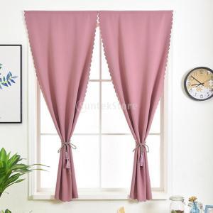 遮光カーテン自己粘着 省エネ 防寒 断熱 睡眠 目隠しUVカットシンプル 2枚組 全4色4サイズ - ピンク, 1x1.6m