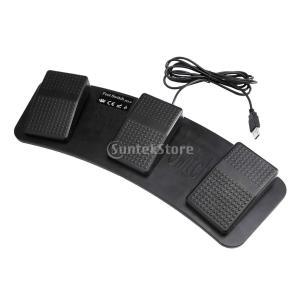 3入力 マウス キーボード ゲームパッド 足踏みスイッチ PC フットペダル USBフットスイッチ  |stk-shop
