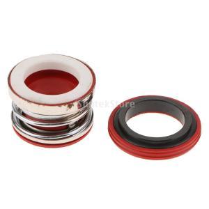 IPOTCH オイルシール ウォーターポンプ メカニカルシール 密封 18mm/20mm/22mm/25mm 内径 耐食性 - 22mm|stk-shop
