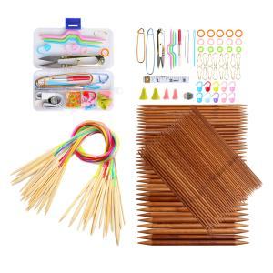 竹丸編み針2.0-10.0mm両先編み針セット