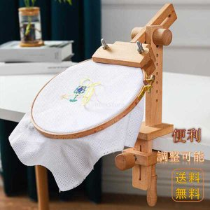 卓上刺繍フープホルダー 木製フレーム クロスステッチ ラックスタンド stk-shop
