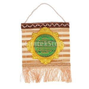説明:イスラム教の竹製織聖堂は装飾装飾品を掛ける家具 - 緑竹製の織物は聖書に固執し、手作りの竹製の...