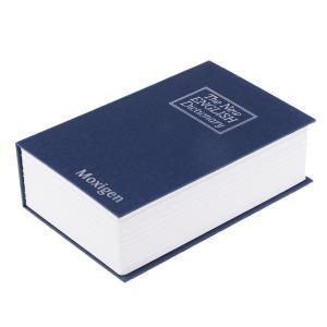 ミニブックセーフ ロック付き 安全 辞書型金庫 ダイヤル式 防犯収納 貯金箱 4色選ぶ ギフト 装飾 - 青