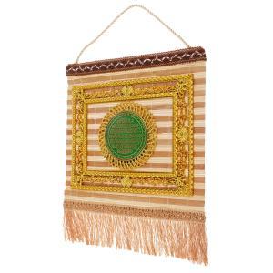 説明: 材質:バンブー製織サイズ(L×W):約26×25cm / 10.24×9.84inch 竹製...
