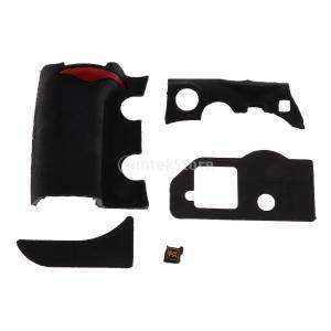 ニコンd700カメラに適合 フロント/リアグリップラバーセット 修理部品 飾り物 テープ付き 4本|stk-shop