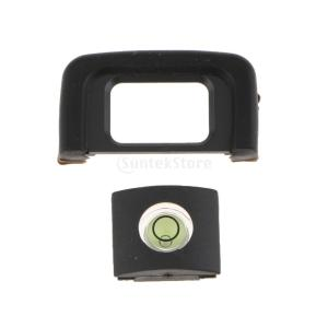 Perfk Nikon D5600/D3400用 カメラファインダー アイカップ アイピース 水準器...
