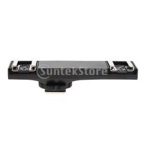 Fenteer Nikon DSLRカメラ対応 フラッシュ スピードライト用 デュアルホットシュー ...