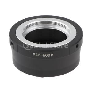 カメラレンズアダプター M42/42mm スクリューマウントレンズアダプタ Canon EOS-M ...