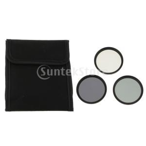 説明:  3ピースの中性濃度ガラスフィルターキット(52mm ND2 / ND4 / ND8)は、写...