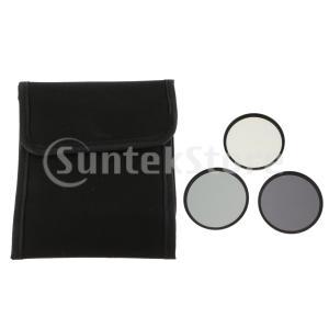 説明: 3ピースニュートラル濃度ガラスフィルターキット(77mm ND2 / ND4 / ND8)は...