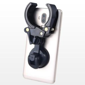 スマホ用 望遠鏡マウントアダプター 吸盤式 単眼鏡 双眼鏡ホルダー プラスチック