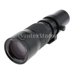 ソニーEマウントA6500 a6300 a6000 a5100 NEX 7 6 5用300 mm F...