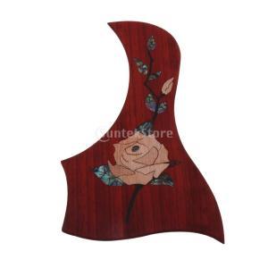 ソリッドウッド ギターインレイパネル ピックガード アコースティックギター用 全7選択 - レッドウ...