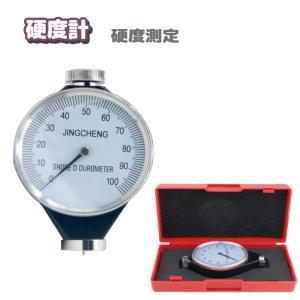 硬度計 ラバーメーター 硬度テスターメーター ワックス硬度測定 ショアー硬度デュロメーターテスター タイヤラバーメーター LCD表示メータ 計測ツール|stk-shop