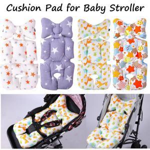 乳児用ベビーカークッション新生児乳母車ラインマットスタイル1のパッド|stk-shop