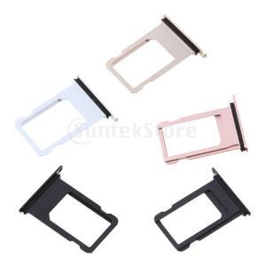 iPhone 7のためのナノSIMカードホルダートレースロット交換部品|stk-shop