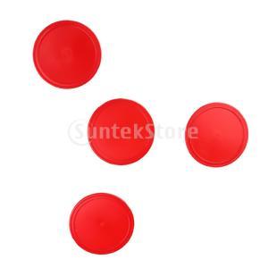選べる3サイズの交換用アクセサリー赤いエアホッケーパック4点セット