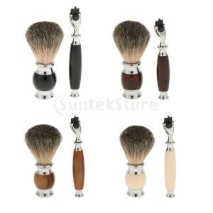 男性用理髪師シェービングブラシ髭剃り安全剃刀ハンドルセット|stk-shop