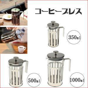説明: これはコーヒーの最高のカップへの最も簡単で最も速い方法です:あなたの好きな挽いたコーヒー  ...