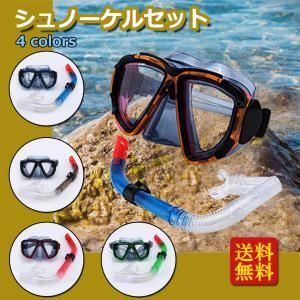説明: ワンサイズ - 完全に調整可能なヘッドストラップが付属しています。 防曇強化PCメガネ - ...