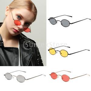 女性カラフルなヴィンテージ楕円形の丸いサングラスのアイウェアデザイナー|stk-shop