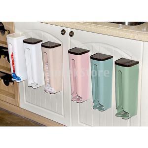 ゴミ袋収納ボックスキッチンオーガナイザーゴミ袋ホルダー