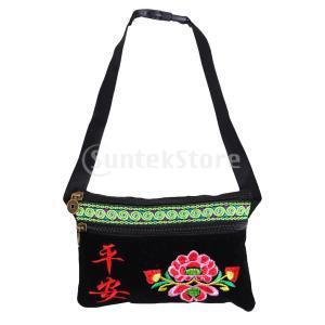 ビンテージエスニックショルダーバッグフラワー刺繍クロスボディメッセンジャーバッグ|stk-shop